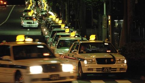 都内タクシー運転手
