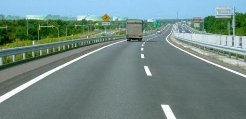 高速道路の制限速度80キロと制限速度100キロを守っている人0人説wwwwwww