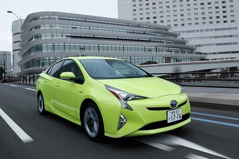 年収300万貯金200万ワイ、新型プリウスを新車で購入したい模様wwwww