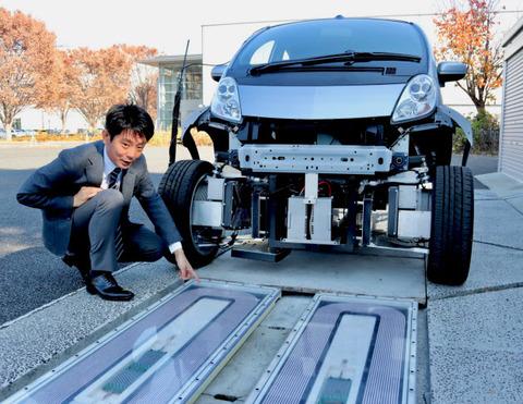 電気自動車、走りながら充電