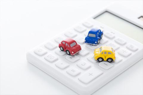 払い過ぎた自動車税