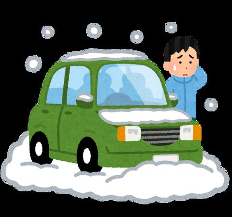 大雪で立ち往生