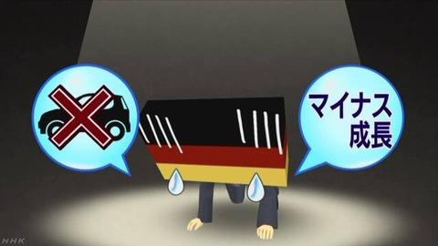 ドイツ「最近、ドイツ車があまり売れない・・・」