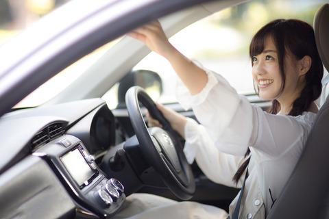 免許取ってから初めて運転