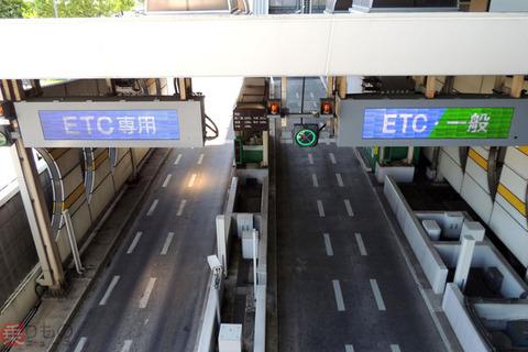 西日本高速道路のETC車二重徴収、一転して全利用者に返金へ