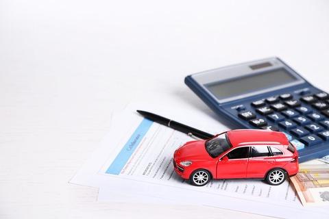 車の保険が高すぎ