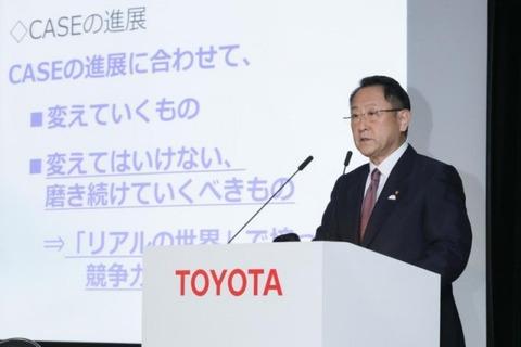 トヨタ、管理職の一時金4~5%引き下げ
