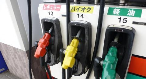 もう軽油はディーゼル油に改名すべきではないか?