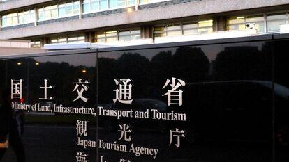 免許合宿、GoTo対象外に 国交省「趣旨に沿わない」