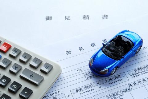 used-car-buy-total01
