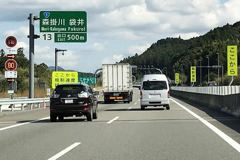 高速道路で逆走車にでくわしたらどうしたらいいの?「十字を切って神に祈る」