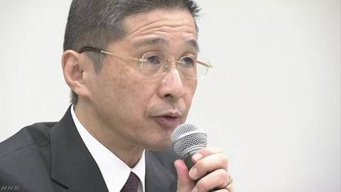 【日産】西川社長 「報酬問題」報道に「問題あることやっていない」
