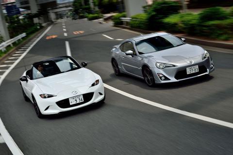 ロードスターとトヨタ86
