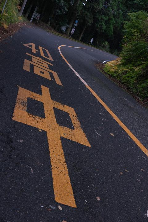 【悲報】最近のゆとりドライバー、この道路標示の意味がわからないwwwww