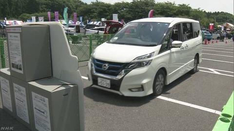 自動ブレーキ 新車への搭載義務化 国土交通省が年内判断へ