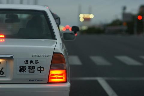 昼から教習所で車運転するwwwwwww
