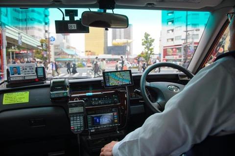 タクシーの運転手