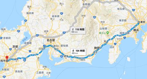 大阪→東京まで500km運転