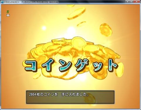 初メタル+金箱3ジャラ