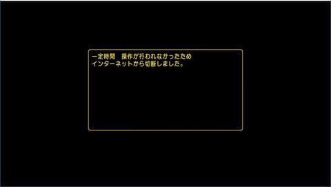 隠れスライム_寝落ち