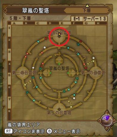 グーシオン_地図