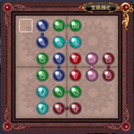 宝珠_炎の石板