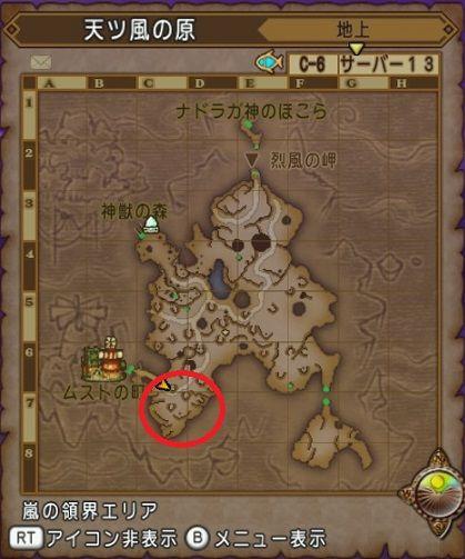 バジリスケイル_地図