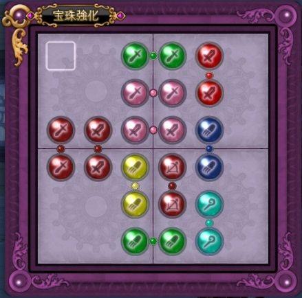 宝珠_闇の石板