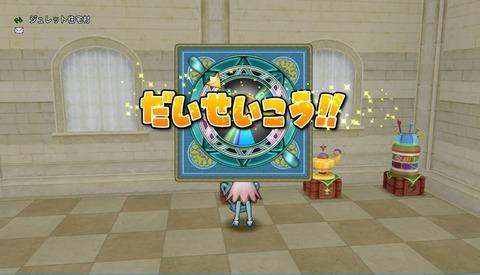 遊び人_錬金