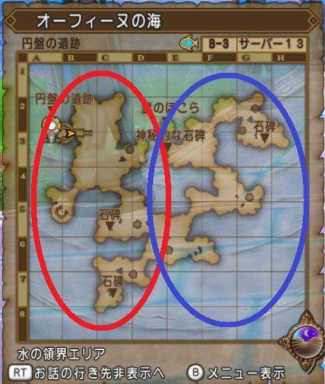 水の領界_オーフィーヌの海_地図