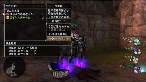死神の騎士_白箱1