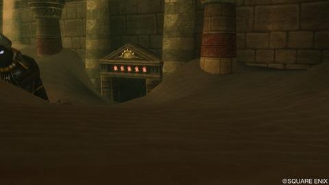 ピラミッド第5霊廟