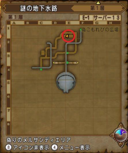謎の地下水道