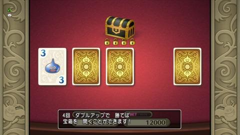 ポーカー_黒箱