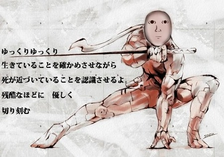 vJ4qT