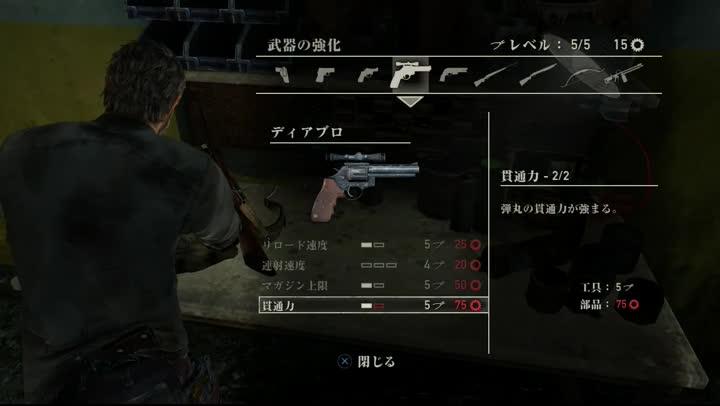 オブ 強化 武器 ラスト アス