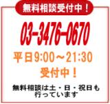渋谷区 税理士へ