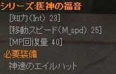 keiyaku_33