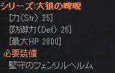 keiyaku_22