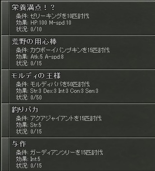 20120702_01
