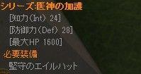20120424_03