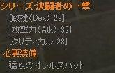 keiyaku_61