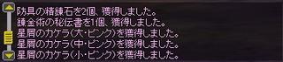 screen1-3