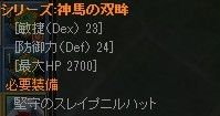 20120424_05