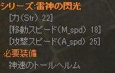 keiyaku_13