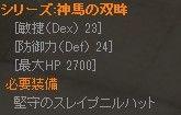 keiyaku_52
