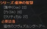 keiyaku_81