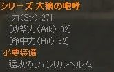 keiyaku_21