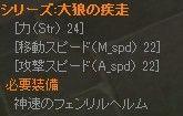 keiyaku_23