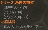 keiyaku_71